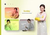 그래픽이미지 (Computer Graphics), 합성, 5G, 생활계획표 (프로젝트), 전업아내 (고정관념), 여성, 중년 (성인)