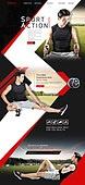 웹템플릿, 메인페이지 (이미지), 이벤트페이지, 레이아웃, 운동, 다이어트, 근육질 (사람체격), 요가, 바디라인 (날씬함), 건강한생활 (주제), 한국인, 남성