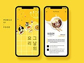 모바일템플릿 (웹모바일), 스마트폰, Graphical User Interface (Topic), 모바일앱, 음식, 레시피