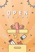 일러스트, 벡터 (일러스트), 팝업, 이벤트페이지, 연례행사 (사건) 상업이벤트 (사건), 쇼핑 (상업활동), 오픈이벤트, 선물상자