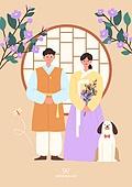 결혼 (사건), 축하이벤트 (사건), 결혼, 한복, 부부, 반려동물, 애완견 (개)
