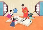 한글날, 기념일, 일러스트, 훈민정음, 한국어 (문자), 세종대왕