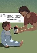 육아, 아기 (인간의나이), 질병, 고통, 안아키, 부모, 고통 (컨셉), 고열