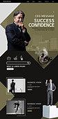웹템플릿, 비즈니스, 기업, 사무실 (업무현장), CEO, 글로벌, 비즈니스맨, 비즈니스우먼