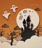 종이 (재료), 페이퍼아트, 할로윈, 할로윈 (홀리데이), 성 (건설물), 유령, 보름달, 구름
