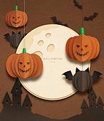 종이 (재료), 페이퍼아트, 할로윈, 할로윈 (홀리데이), 장난감모빌 (장난감), 박과 (채소), 보름달, 박쥐, 성 (건설물)