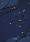 종이 (재료), 페이퍼아트, 별자리, 하늘, 밤 (시간대), 천칭자리