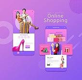 웹템플릿, 배너 (템플릿), 상업이벤트 (사건), 세일 (사건), 도형, 여성, 패션, 쇼핑 (상업활동), 패턴, 뷰티, 모바일템플릿