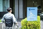 공공건물 (건설물), 휠체어, 신체장애 (장애), 신체장애, 장애, 장애인의날, 사회복지, 경사로 (인공구조물), 휠체어경사로 (경사로), 사회이슈 (주제), 소외계층, 인권, 편리함 (컨셉), 표지판