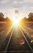 가을 감성 포스터