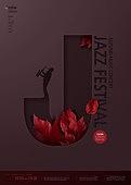 그래픽이미지 (Computer Graphics), 편집디자인, 포스터, 음악축제 (엔터테인먼트이벤트), 음악, 클래식콘서트 (공연예술), 가을, 악기, 단풍나무 (낙엽수), 상업이벤트 (사건), 재즈