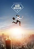 그래픽이미지, 합성, 포스터, 비즈니스, 비즈니스맨, 정장 (슈트), 화이트칼라 (전문직), 슈퍼히어로 (영웅), 도시
