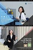 웹템플릿, 비즈니스, 사무실 (업무현장), 화이트칼라 (전문직), 신입사원, 비즈니스맨, 비즈니스우먼, 스타트업, 열정 (컨셉)