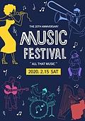 전시 (문화와예술), 포스터, 재즈, 음악축제 (엔터테인먼트이벤트)