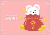 새해 (홀리데이), 캐릭터, 쥐 (쥐류), 쥐띠해 (십이지신), 쥐띠해, 2020년