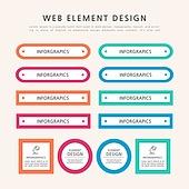 일러스트, 벡터 (일러스트), 인포그래픽, 그래프, 라벨, 디자인엘리먼트 (이미지), 말풍선