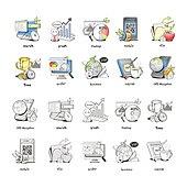 아이콘세트 (아이콘), 벡터 (일러스트), 그림아이콘, 그래프, 트로피, 지구, 메모