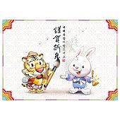 일러스트, 벡터 (일러스트), 캐릭터, 동물, 새해 (홀리데이), 명절 (한국문화), 호랑이 (고양잇과큰동물), 토끼 (토끼목), 한복
