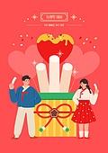 가래떡, 가래떡데이, 상업이벤트 (사건), 커플, 전통음식, 떡 (한식), 하트, 한복, 생활한복