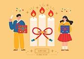 가래떡, 가래떡데이, 상업이벤트 (사건), 커플, 전통음식, 떡 (한식), 초, 한복, 생활한복