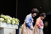 결혼 (사건), 결혼식장 (건설물), 한국문화, 엄마 (부모), 한복, 인사 (제스처), 미소