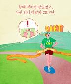 성취 (성공), 새해 (홀리데이), 결의 (컨셉), 라이프스타일, 다이어트, 달리기 (물리적활동)