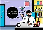 소비, 일러스트, 쿠폰 (서류), 라이프스타일 (주제), 적립 (금융), 신용카드, 모바일결제 (금융아이템), 온라인쇼핑
