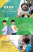 웹템플릿, 홈페이지, 메인페이지 (이미지), 어린이 (인간의나이), 초등학생, 학생, 공부, 수업중 (교육)