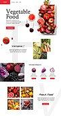 웹템플릿, 홈페이지, 메인페이지 (이미지), 건강한생활 (주제), 채소, 채소 (음식), 유기농 (주제), 빨강 (색상)