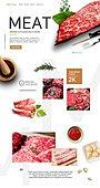 웹템플릿, 홈페이지, 메인페이지 (이미지), 건강한생활 (주제), 채소, 채소 (음식), 유기농 (주제), 한우 (소)