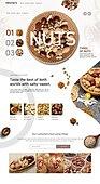 웹템플릿, 홈페이지, 메인페이지 (이미지), 건강한생활 (주제), 채소, 채소 (음식), 유기농 (주제), 견과류