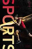 그래픽이미지, 행동 (모션), 운동, 스포츠, 건강관리 (주제), 한국인, 근육질 (사람체격), 달리기 (물리적활동)