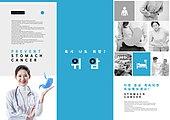 그래픽이미지, 편집디자인, 브로슈어 (템플릿), 전단지, 병원 (의료시설), 클리닉 (의료시설), 의사, 간호사, 건강관리 (주제), 건강검진