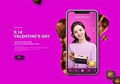 그래픽이미지, 편집디자인, 스마트폰, 이벤트페이지, 팝업, 상업이벤트 (사건), 모바일쇼핑, 프로포즈, 커플 (인간관계), 발렌타인데이