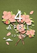 종이 (재료), 페이퍼아트, 달력, 월, 4월, 벚꽃, 꽃