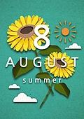 종이 (재료), 페이퍼아트, 달력, 월, 8월, 해바라기
