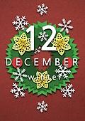 종이 (재료), 페이퍼아트, 달력, 월, 12월, 크리스마스 (국경일), 리스, 얼음결정 (얼음)