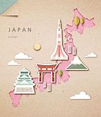 종이 (재료), 페이퍼아트, 지도, 랜드마크, 세계지도, 일본 (동아시아)