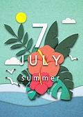 종이 (재료), 페이퍼아트, 달력, 월, 7월, 꽃