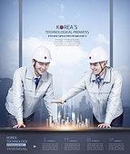 그래픽이미지, 합성, 기술 (과학과기술), 산업, 5G, 대한민국 (한국), 엔지니어 (전문직), 기술독립, 건설현장 (인조공간), 첨단기술 (기술), 건축
