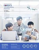 그래픽이미지, 합성, 기술 (과학과기술), 산업, 5G, 대한민국 (한국), 엔지니어 (전문직), 기술독립, 첨단기술, 드론