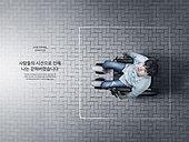 그래픽이미지, 사회복지 (사회이슈), 사회이슈 (주제), 가난 (사회이슈), 소외계층, 희망, 외로움, 휠체어, 남성, 신체장애 (장애)