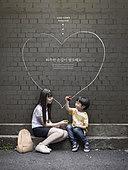 그래픽이미지, 사회복지 (사회이슈), 사회이슈 (주제), 가난 (사회이슈), 소외계층, 희망, 외로움