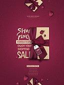 그래픽이미지, 편집디자인, 상업이벤트 (사건), 포스터, 세일 (사건), 쇼핑 (상업활동), 선물 (인조물건), 코리아세일페스타, 블랙프라이데이, 선물상자