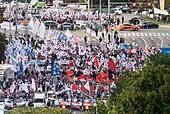 시위, 갈등, 문제, 사회이슈 (주제), 편견, 정치집회 (선거)