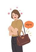 효도, 부모 (가족구성원), 선물 (인조물건), 상업이벤트 (사건), 쇼핑 (상업활동), 가방