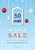 웹템플릿, 팝업, 상업이벤트 (사건), 크리스마스 (국경일), 세일 (사건), 쿠폰, 바코드