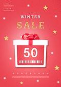 웹템플릿, 팝업, 상업이벤트 (사건), 크리스마스 (국경일), 세일 (사건), 선물