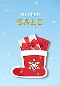 웹템플릿, 팝업, 상업이벤트 (사건), 크리스마스 (국경일), 세일 (사건), 선물, 양말