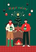 상업이벤트 (사건), 파티, 크리스마스 (국경일), 크리스마스트리, 선물 (인조물건), 커플, 벽난로